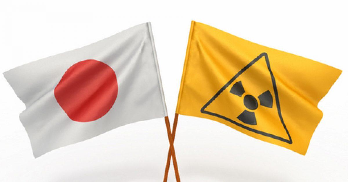 Fukusima: szedjünk-e jódot?