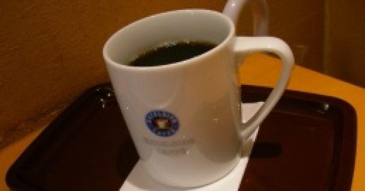 A kávéliszt lehet a legújabb szuperétel?